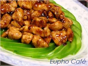 vegan chicken bean chicken recipe sauce style soybean and 1