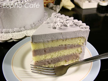 Taro Cake Recipe Sponge